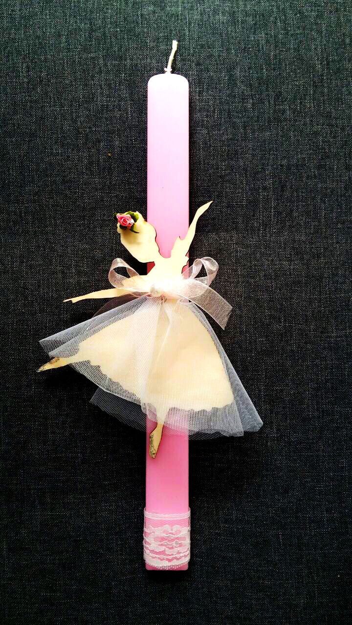 "Χειροποίητη λαμπάδα ""Μπαλαρίνα"" (handmade easter candle ""Ballerina"") , made by Lemon Garden Creations"
