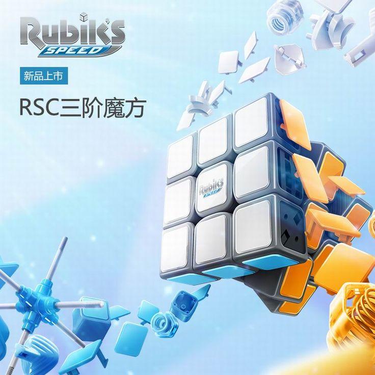 GAN RSC Rubik's Speed Cube 3x3x3 // Price: $25.95 & FREE Shipping //    #boardgame #cardgame #game #puzzle #maze