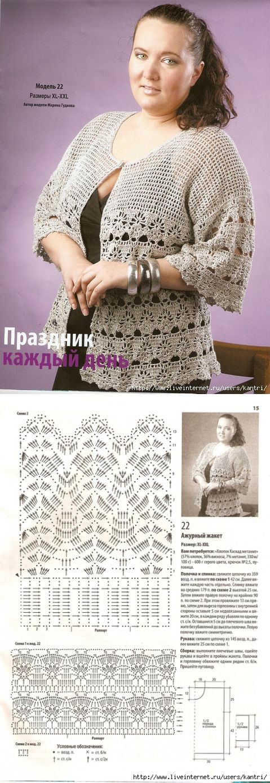 483 best Crochet Cardigan images on Pinterest   Crochet batwing tops ...