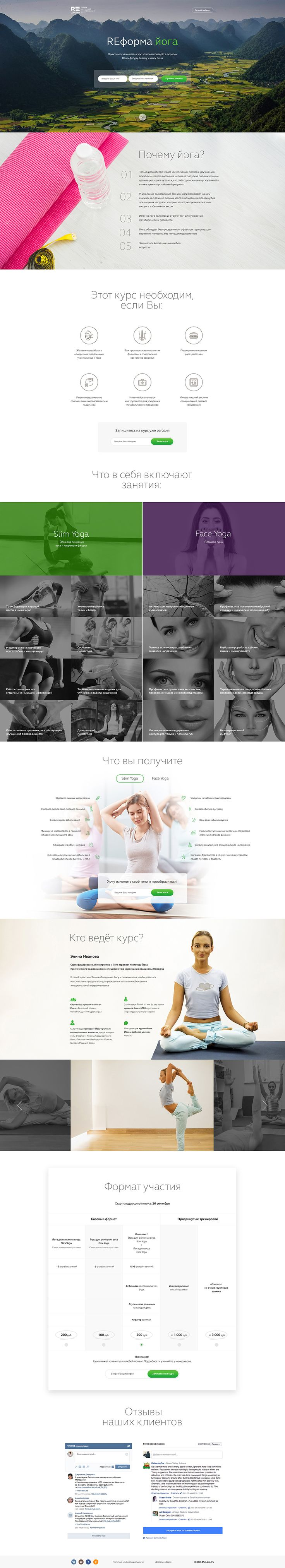 """Check out my @Behance project: """"Landing page for Yoga"""" https://www.behance.net/gallery/43260561/Landing-page-for-Yoga"""