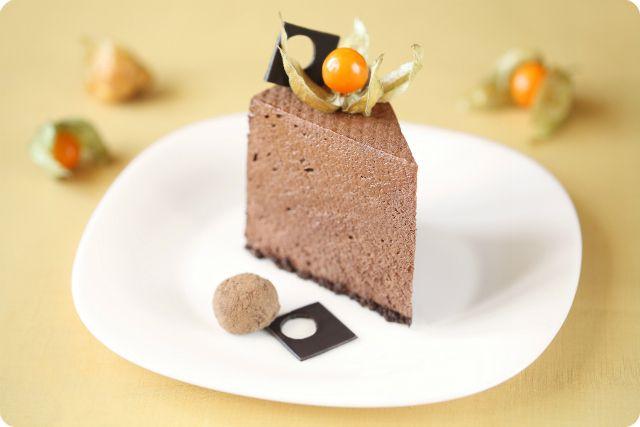 Verdade de Sabor: Schokoladencremekuchen mit Karamelltrüffeln mit Kaffee / Torta de Mousse Schokolade com Trufas de caramelo e Café