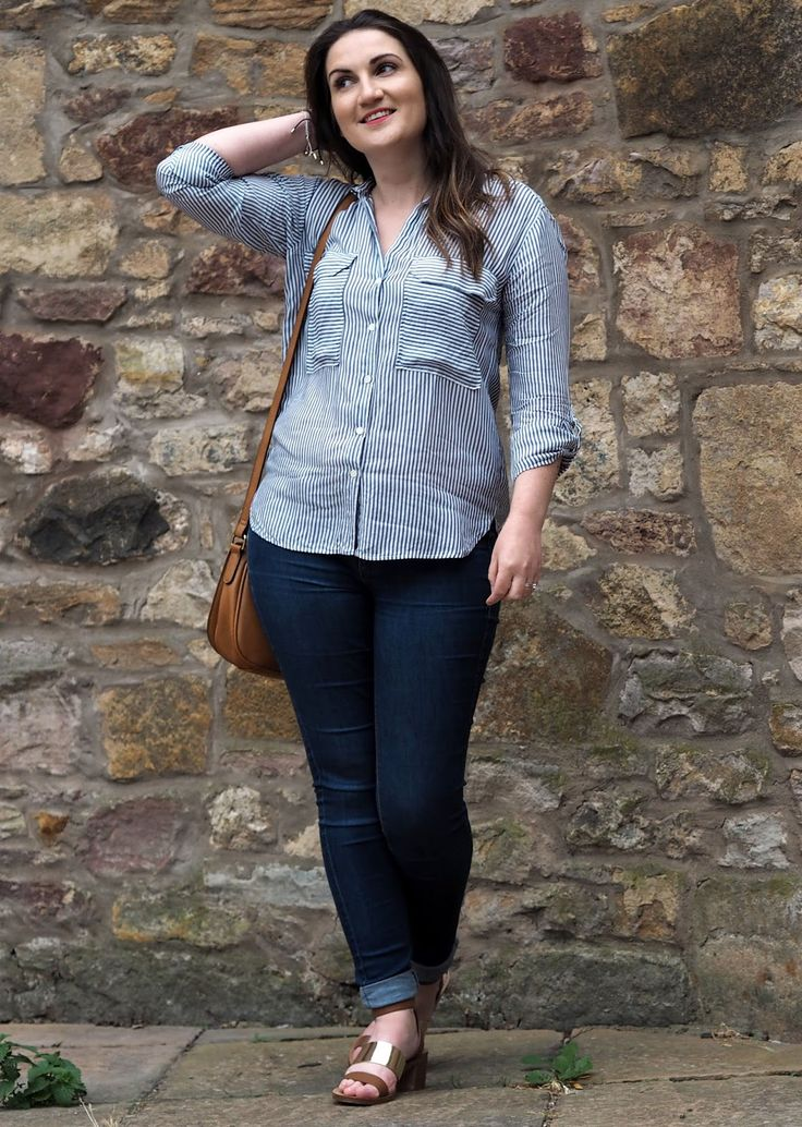 Simple shirt and skinny jeans outfit - perfect for late summer/early fall