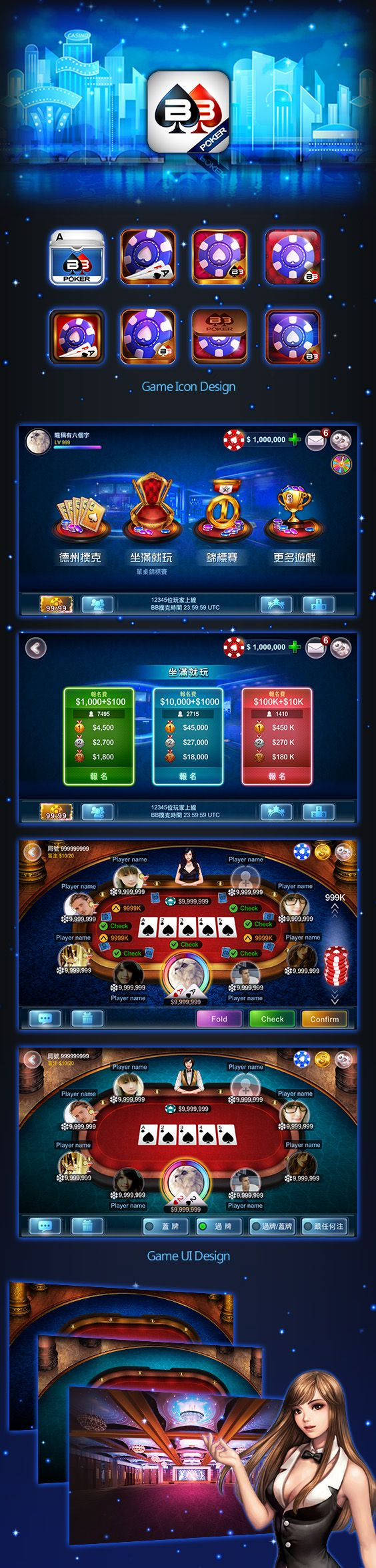 Game ui / Texas Holdem Poker Design #App by Grace Lin