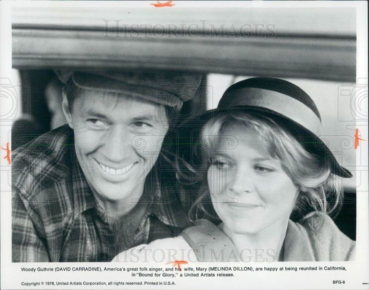 1977 Actors David Carradine Melinda Dillon Press Photo