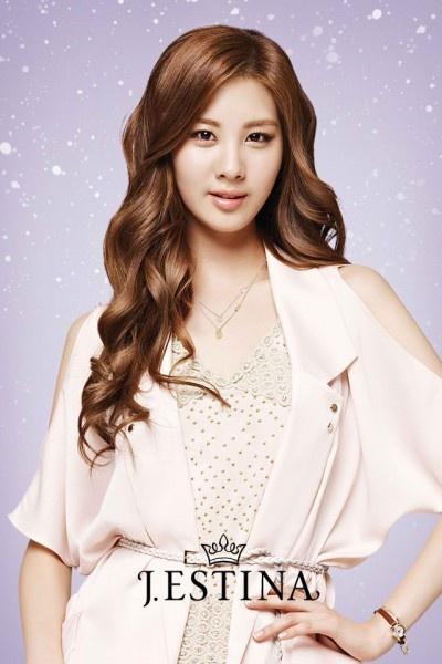 Seohyun(Girls' Generation)