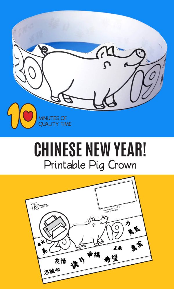 chinese new year 2019 pig crown chinese new year crafts. Black Bedroom Furniture Sets. Home Design Ideas