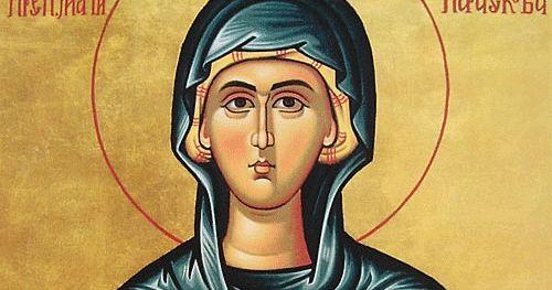 Света Петка или Параскева (грч. Παρασκευή - петак) је била хришћанска подвижница из 11. века.    Родила се у граду Епивату (Пиват - на ...