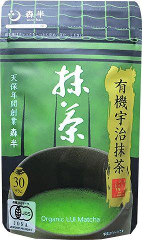 Organic Uji Matcha - Kyoto Japan