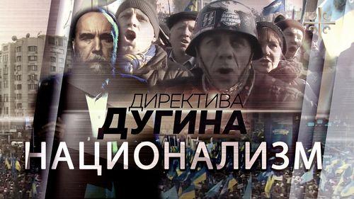 Стоит заметить, что национализм был важнейшим фактором в нашей недавней истории, а именно  – при распаде СССР
