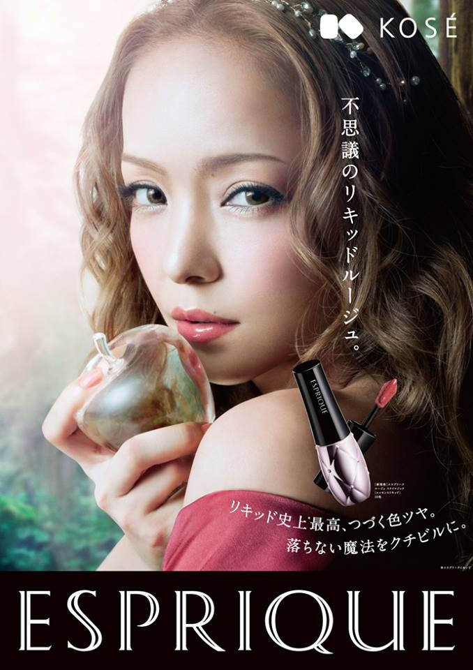 New KOSE ESPRIQUE ad starting July 2013 for Fushigino Liquid Rouge [Fushigi = Mysterious] http://www.esprique.com/ + her official facebook page