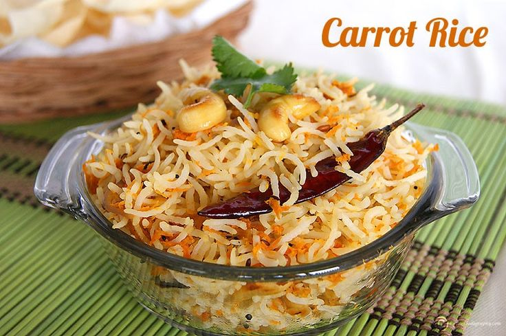 Carrot rice is a healthy South Indian Variety Rice Recipe. Made with grated carrots and steamed rice, it is perfectly flavored with aromatic Indian spices.