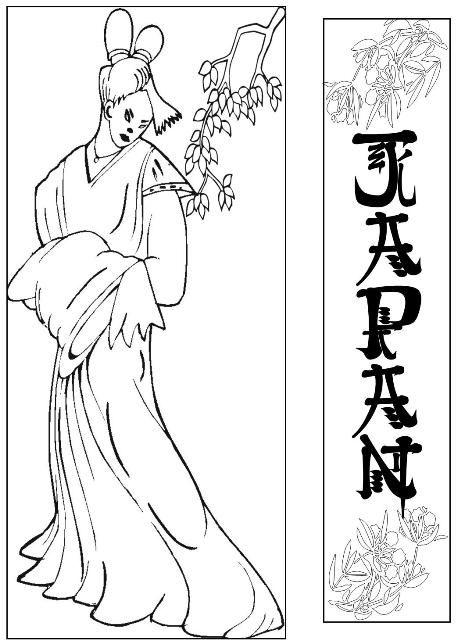 47 Best Feudal Images On Pinterest Marshal Arts Japanese Sword