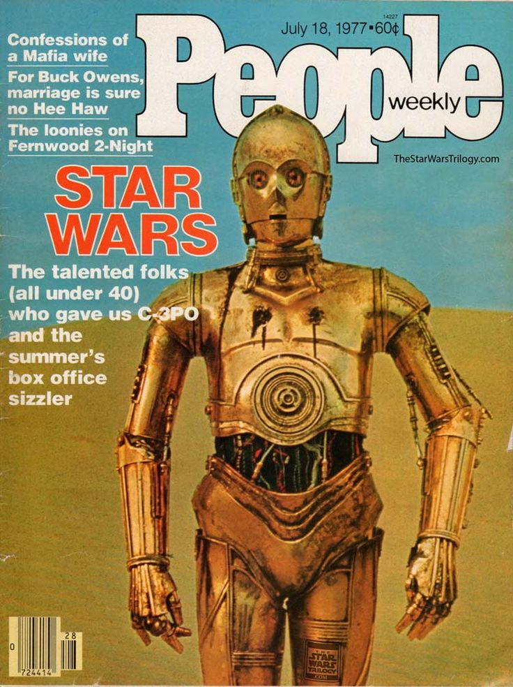 People Magazine 1977