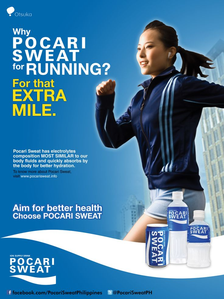 Pocari sweat ad