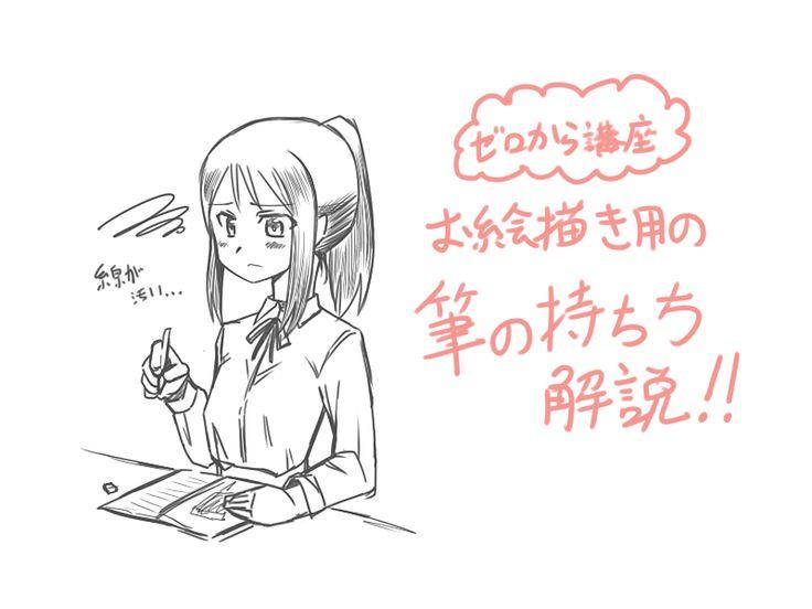 f:id:nagatakatsuki:20150124155633p:plain