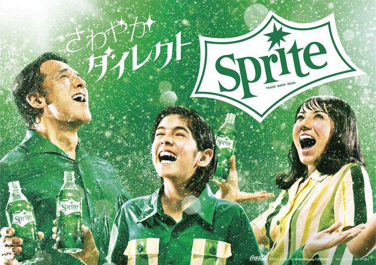 さわやかダイレクト Sprite Coca-Cola