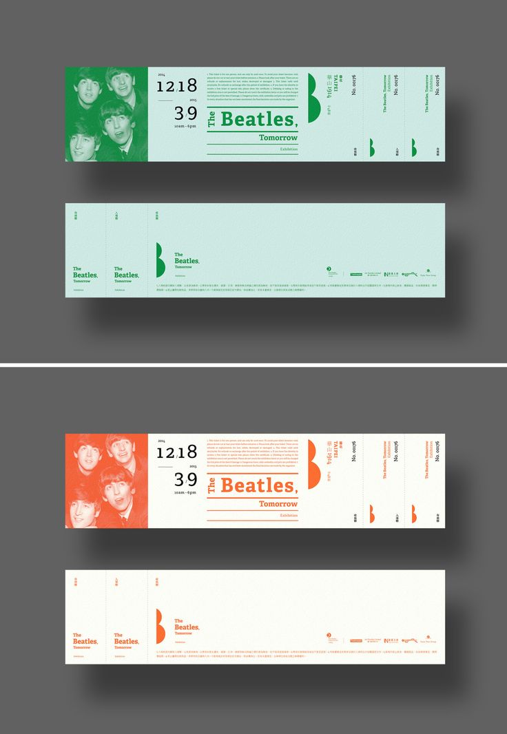 The Beatles, Tomorrow Exhibition Taipei Poster/ Exhibition Kits Client—INception Limited Year—2014-2015