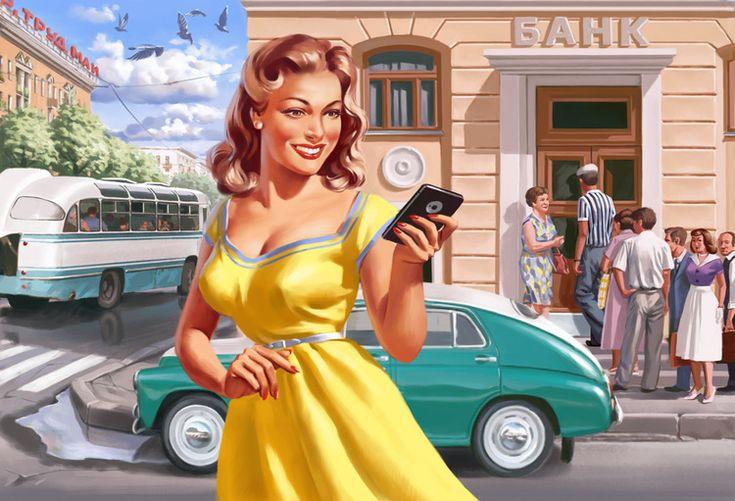 Сообщество иллюстраторов / Иллюстрации / Валерий Барыкин / Девушка и телефон