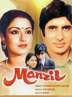 Manzil Hindi Movie Online - Amitabh Bachchan, Moushumi Chatterjee, Rakesh Pandey, Urmila Bhatt, A.K. Hangal, Lalita Pawar and Shreeram Lagoo. Directed by Basu Chatterjee. Music by Rahul Dev Burman. 1979 [U] ENGLISH SUBTITLE