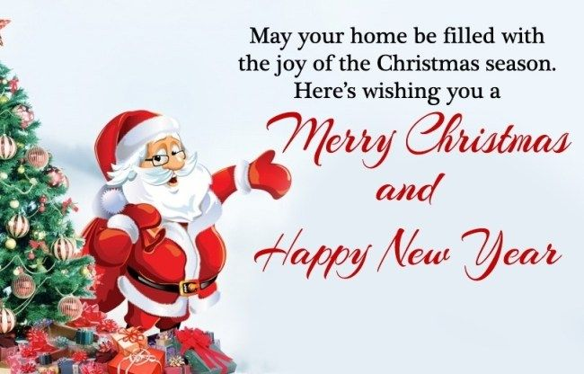 Christmas And A Happy New Year Quotes 2019 Fresh Collection Advancemerrychristmas2018a Happy Merry Christmas Merry Christmas Wishes Happy Christmas Day Images
