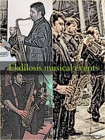 σαξόφωνο για μουσικη εκδηλωση
