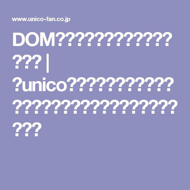DOM ペンダントライト ナチュラル | ≪unico≫オンラインショップ:家具/インテリア/ソファ/ラグ等の販売。