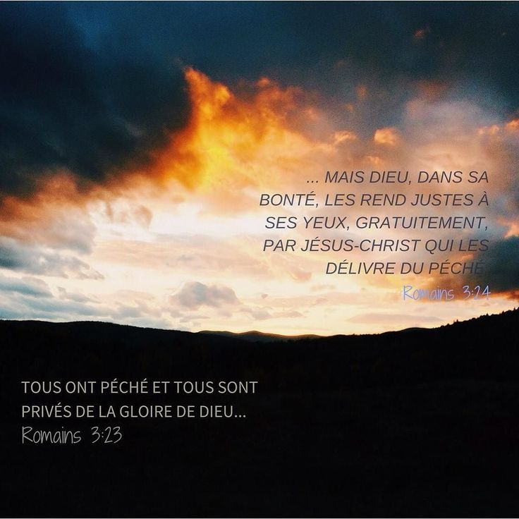 1000 citations de la gr ce de dieu sur pinterest gr ce for Piscine grace de dieu