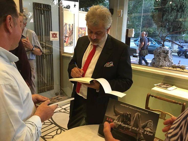 22 Χρόνια Γάμου και 156 Μαθήματα από το Γάμο από τον Ανδρέα Θεοδωρακόπουλο - http://ipop.gr/themata/eimai/22-chronia-gamou-ke-156-mathimata-apo-gamo-apo-ton-andrea-theodorakopoulo/