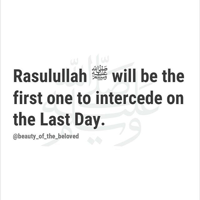 May we be granted the intercession of the most noblest of messsengers. Aameen