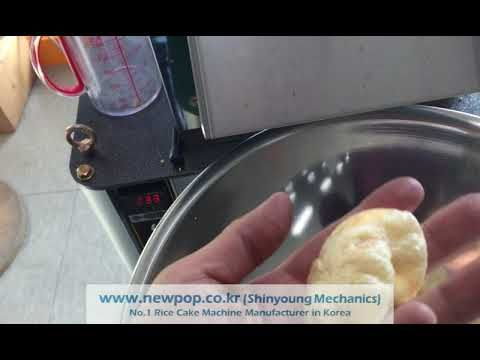 Test of Rice & Corn Ball Pellet 100% (Chip Type) by SYP4506 Rice cake ma...  Test Model : SYP4506 Type : Chips Temp : 230  Material : 100% Rice & Corn Ball Pellet  The rice & corn ball pellet was well popped without sticking to the mold. There seems to be no problem using it.  Information of SYP4506 Model  https://www.newpop.co.kr/syp4506-rice-cake-machine  For more information, please check our website. Please contact us by e-mail. Thank you. https://www.newpop.co.kr…