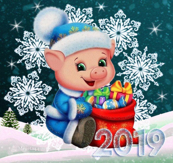 новогодние пожелания картинки 2019 гиф