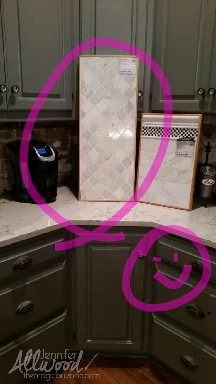 arabesque vs subway tile