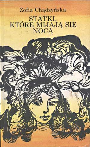 Statki, które mijają się nocą, Zofia Chądzyńska, Nasza Księgarnia, 1989, http://www.antykwariat.nepo.pl/statki-ktore-mijaja-sie-noca-zofia-chadzynska-p-1364.html