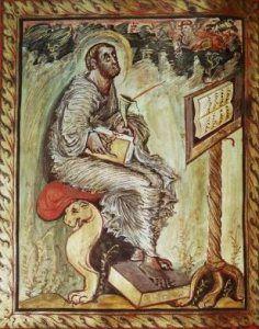 Luke: Ebbo Gospels