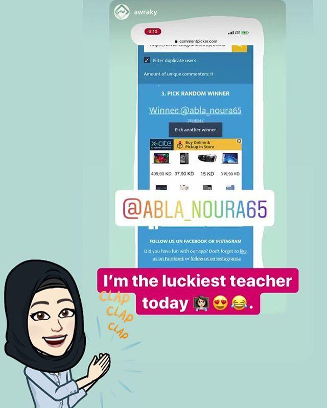الف مبروك مس نورة الخليفة Abla Noura65 الفوز بمسابفثقة جف اواي الانجليزي X Cite Instagram App