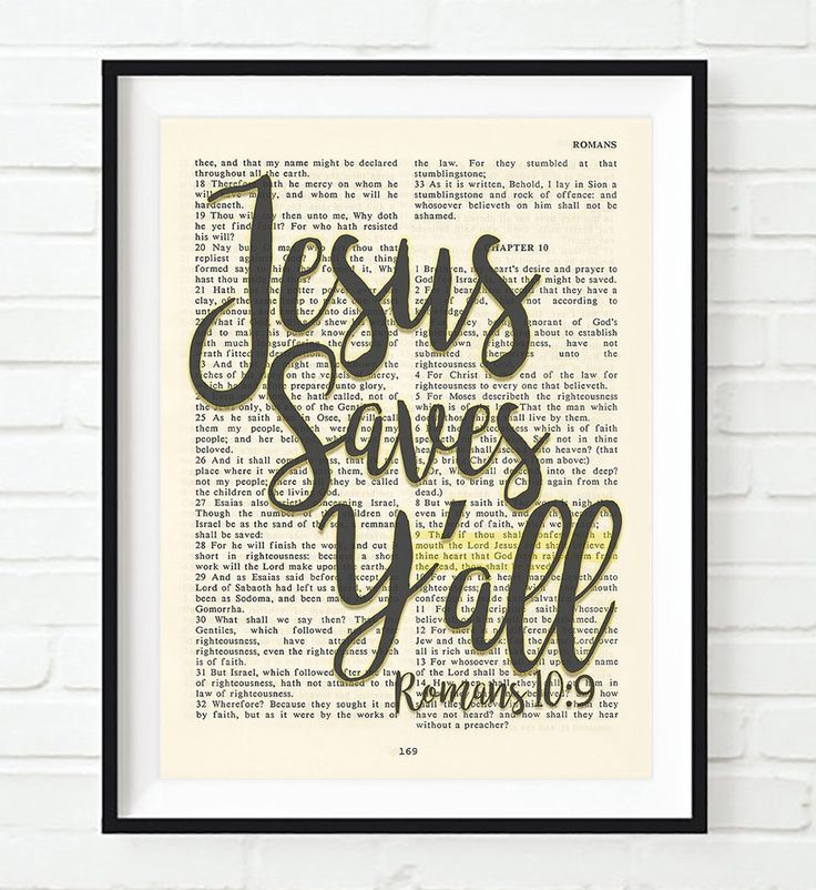 Jesus Saves Y'all- Romans 10:9 -Vintage Bible Highlighted Verse Scripture Page- Christian Wall ART PRINT