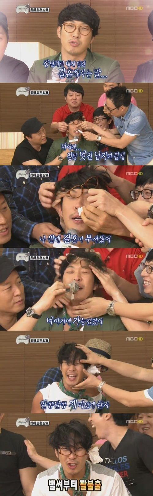 HaHa expresses his infinite love for Byul on 'Infinity Challenge'
