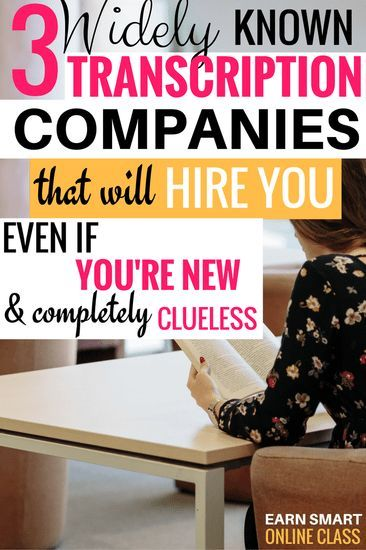 Work at home transcription for beginners. Do you want to know freelance transcription companies that hire beginners? This list is going to give you the best general transcription companies to work for this year. They are the best because they pay well and no transcription experience is required.