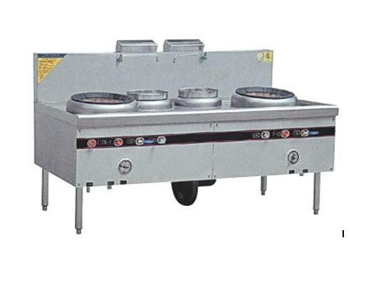 Bếp Nấu Hồng Kông với thiết kế đặc thù có ngọn lửa khè mạnh để nấu các món xào, chiên, nước dùng - những món không thể thiếu trong các thực đơn món Á. Đây là một trong những bếp nấu công nghiệp với thiết kế và kiểu dáng hiện đại, tiện lợi để chế biến đa dạng nhiều loại món ăn. Quý khách có nhu cầu về sản phẩm vui lòng liên hệ Hotline:  0902 680 199 - Mr Kiên