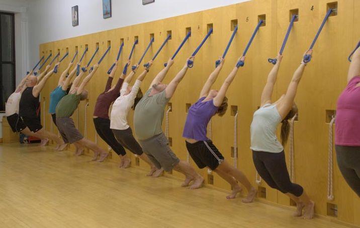 17 meilleures images propos de bks iyengar yoga sur for Chaise yoga iyengar