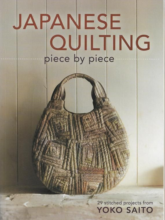 Japanese Quilting Piece By Piece By Yoko Saito Book