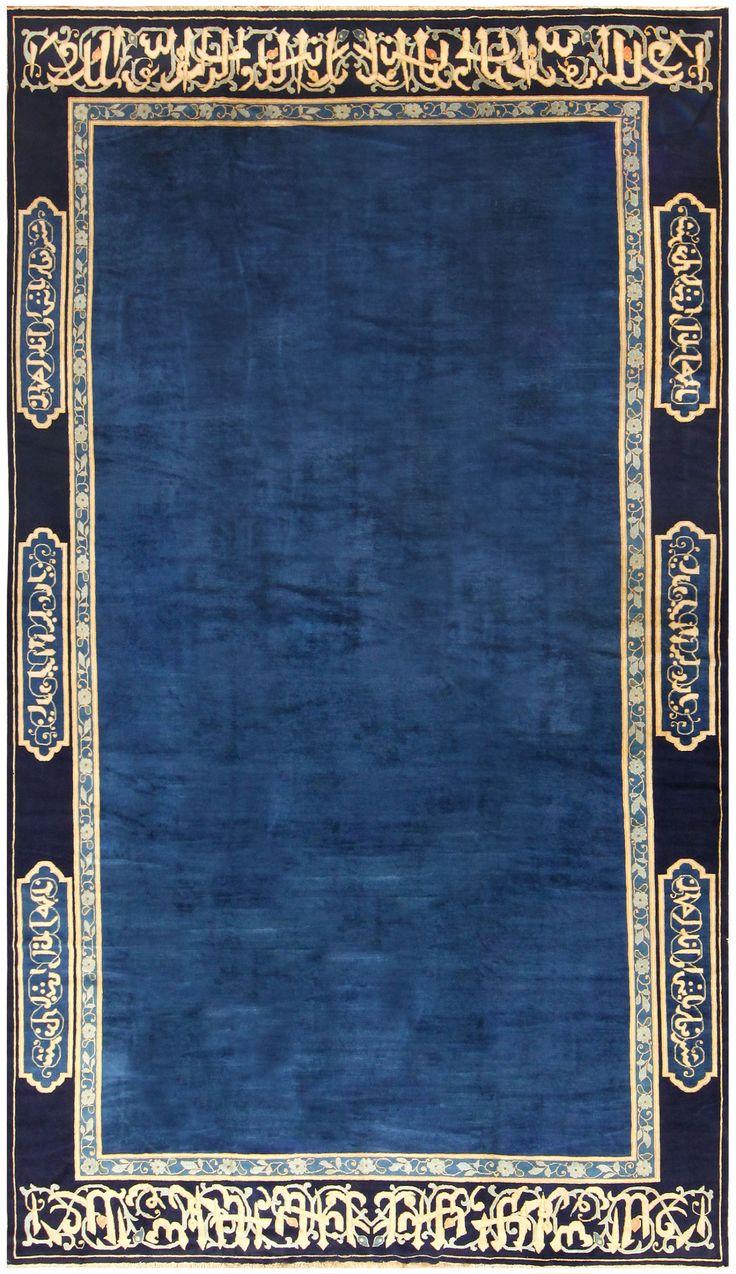Large Antique Chinese Carpet 48545