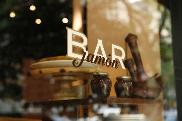 Bar Jamon