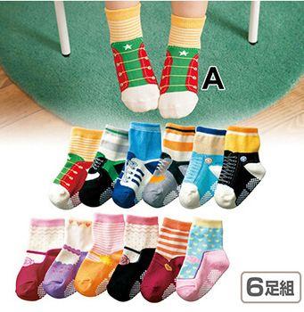 Children Socks Shoelace Pattern Anti-Slip Soled Cotton Girl Socks Autumn Winter Children Socks For Girls