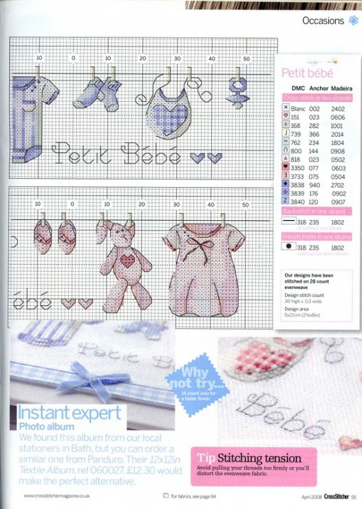 CrossStitcher 198 - 2008