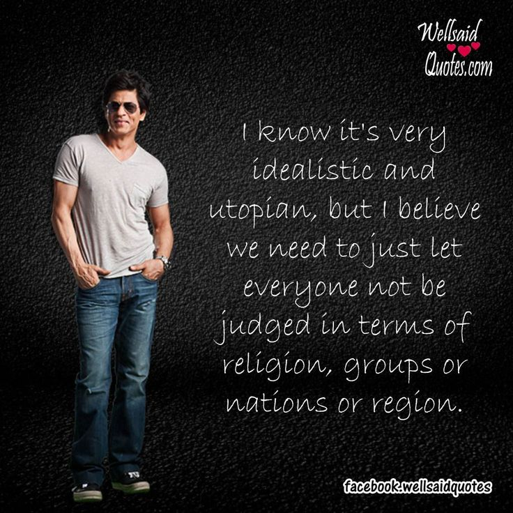 Short Sweet I Love You Quotes: Shahrukh-khan-srk-quotes-10