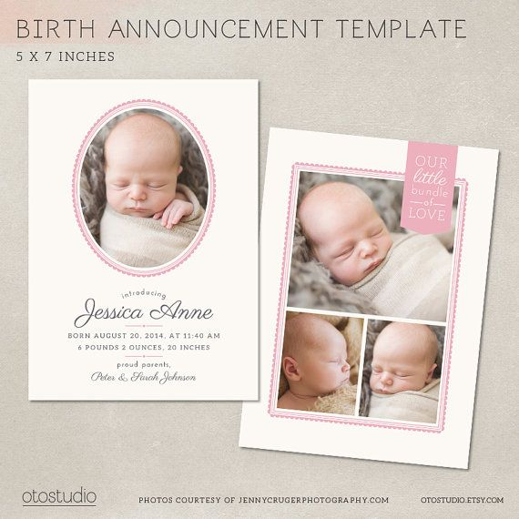 best 25 birth announcement template ideas that you will like on pinterest pregnancy