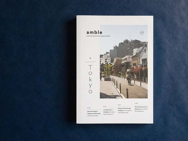 Amble Magazine - Dan Vaughan
