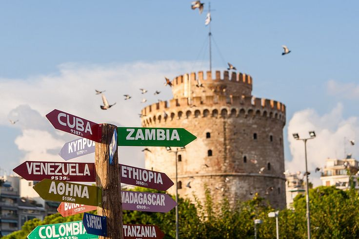 Choose your destination under the White Tower, Thessaloniki