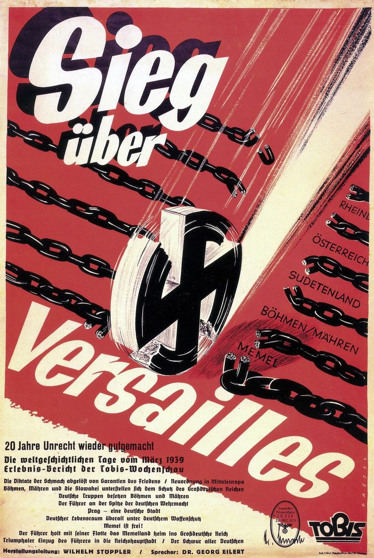 "German  WW2  ""Victory over Versailles"""